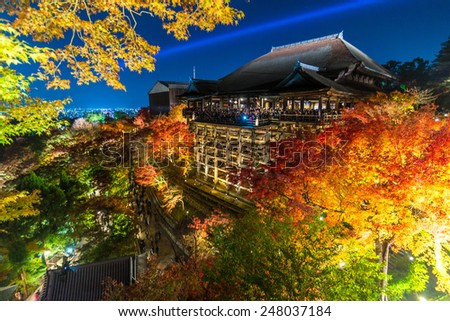 light up laser show at kiyomizu dera temple , Kyoto , Japan - stock photo