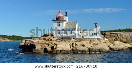 Lighthouse in Norway. Collection lighthouses