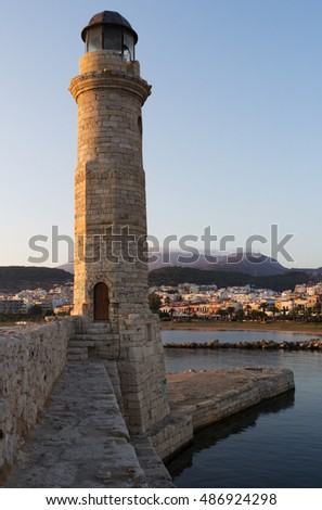 Lighthouse in Rethymno (Greece)