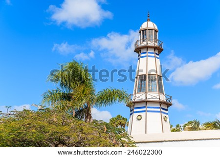 Lighthouse tower in Puerto del Carmen seaside town, Lanzarote, Canary Islands, Spain - stock photo