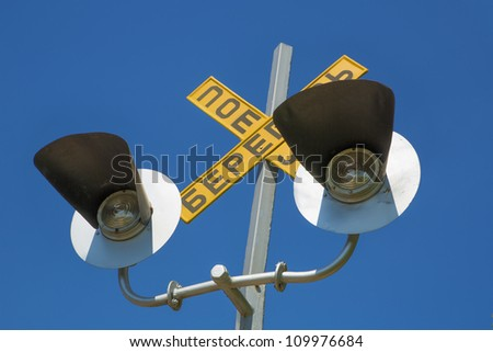 Lights which warning car drivers about coming train - stock photo