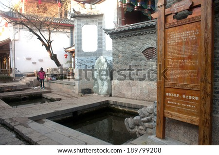 LIJIANG,CHINA � MARCH 17 : The daily lives of Naxi woman washing on ancient pool is White horse Dragon at Dayan old town on March 17, 2014 in  Lijiang city,Yunnan province,Southwestern of China.