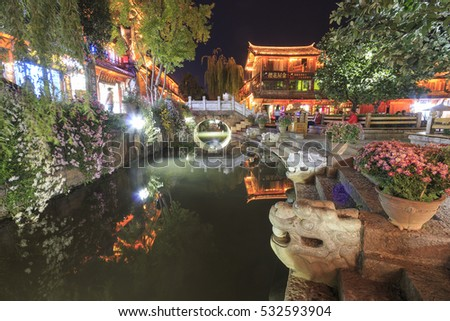 Lijiang, China - November 11, 2016: Lijiang Old Town in Yunnan, China at dusk