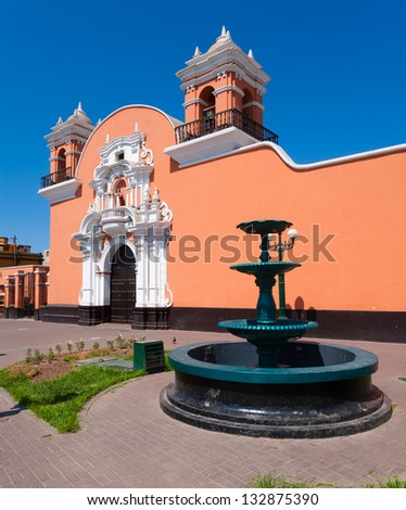 Lima, Peru: Maria Magdalena church in Pueblo Libre town - stock photo