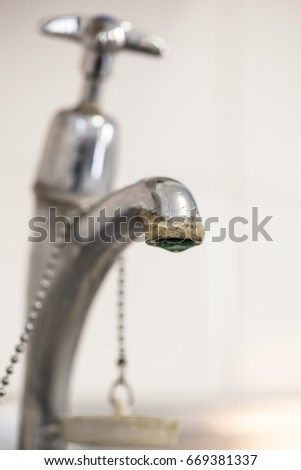 Water Spout Stock Images, Royalty-Free Images & Vectors | Shutterstock
