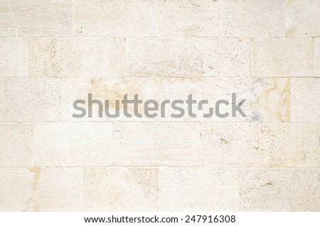 Limestone wall texture - stock photo