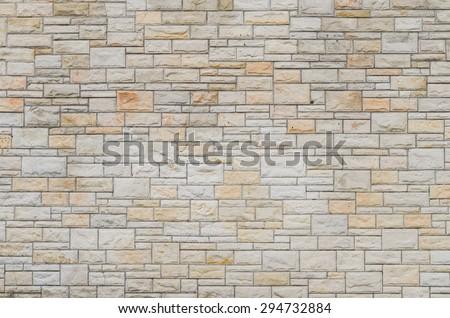 Limestone walling panels - stock photo