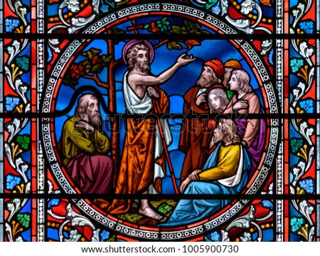 Nativity Scene Stained Glass Window Cathedral Stock Photo 90119002