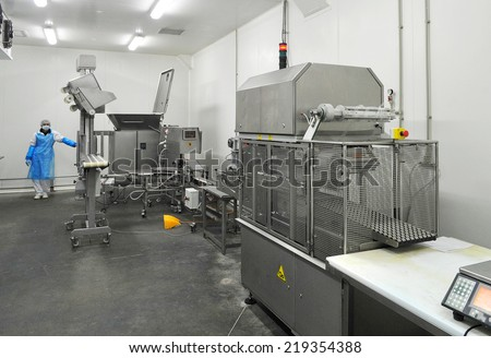 line packing meat products, meat factory - stock photo