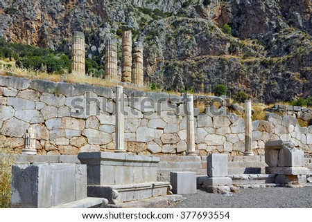 Lined Columns of Ancient Greek archaeological site of Delphi,Central Greece