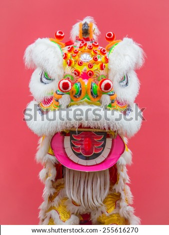 Lion Dance Costume used during Chinese New Year ?This is just a dummy, not a human) - stock photo