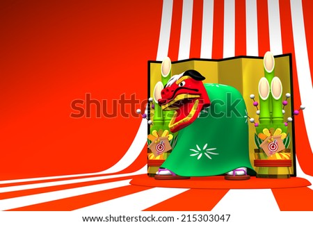 Lion Dance On Striped Pattern Text Space. 3D render illustration For New Year's Day In Japan. For New Year Greeting Postcard.