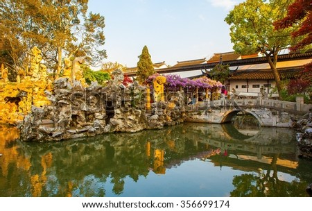 Lion Forest Park-One of Chinese classical garden in Suzhou City. Suzhou city is one of the old water-towns in China. There are a lot of famous chinese classical gardens in Suzhou. - stock photo