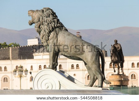 Lion Monument in Skopje, Macedonia