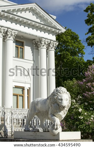 Lion sculpture near the Elagin Palace in St. Petersburg, Russia