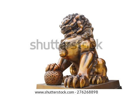 Lion sculpture on a white background - stock photo