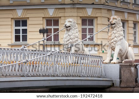Lions Bridge over the Griboyedov Canal in St. Petersburg, Russia