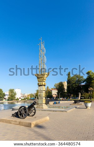 Lipetsk, Russia - September 18, 2014: Monument to the 300th anniversary of city of Lipetsk near Komsomolsk pond.  - stock photo