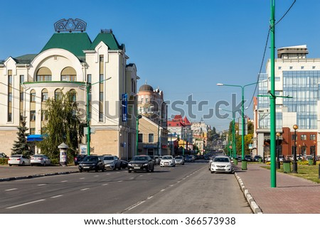 Lipetsk, Russia - September 18, 2014: View of Pervomayskaya street in center of city Lipetsk - stock photo