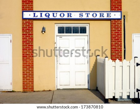 Liquor store back view in St. Catherines, Canada - stock photo