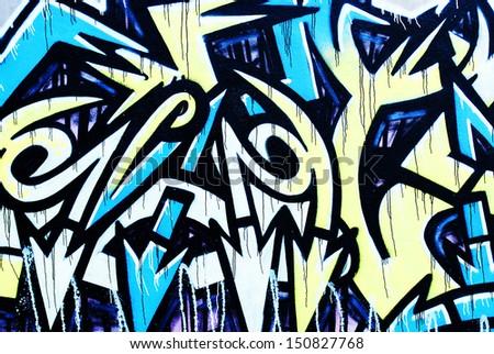 LISBON - APRIL 2: street art by unidentified artist on authorized graffiti wall in Amoreiras quarter, Lisbon, Portugal on April 2, 2009 - stock photo
