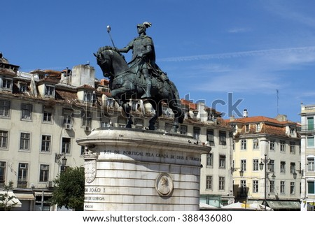 LISBON, PORTUGAL - CIRCA SEPTEMBER 2012: Statue of a horse mounted hero in a square