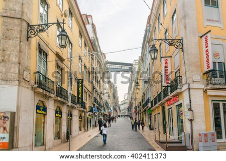 LISBON, PORTUGAL - DECEMBER 26, 2015: Beautiful view of the streets and architecture in old Lisbon.