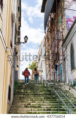 LISBON, PORTUGAL - JUN 9: the old town of Lisbon city pictured on June 9th, 2016, in Lisbon, Portugal. Lisbon is one of the major economical and touristic centre of Europe. - stock photo
