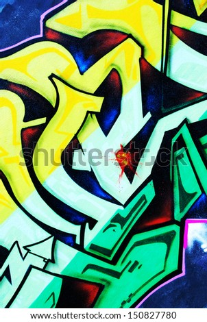 LISBON - SEPTEMBER 21: street art by unidentified artist on authorized graffiti wall in Amoreiras quarter, Lisbon, Portugal on September 21, 2009 - stock photo