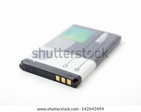 Lithium ion Mobile Telephone Battery Pack - stock photo