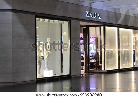 LITHUANIA-MAY 18: ZARA fashion store on May 18,2017 in Lithuania.