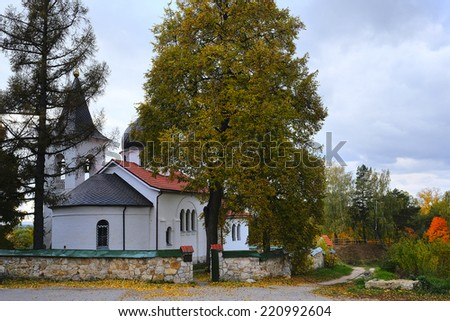Little church in Polenovo near Moscow, Russia - stock photo