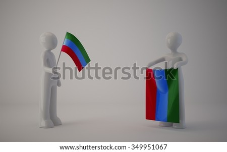 little country flag, dagestan