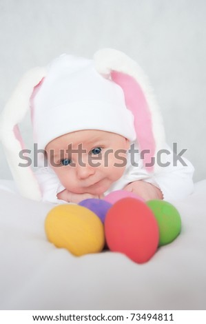 Little Eastern Newborn Baby rabbit with eggs