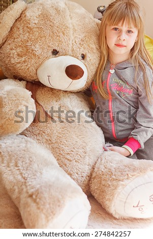 Big Teddy Bear Stock Images Royalty Free Images Amp Vectors