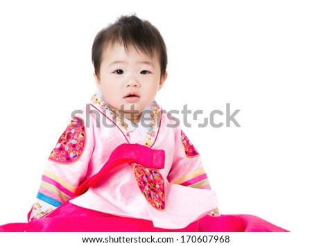 Little girl with traditional korean hanbok
