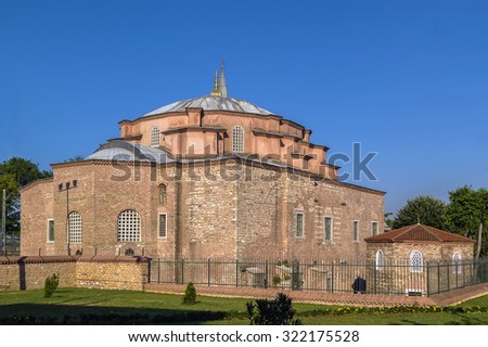 Little Hagia Sophia is a former Eastern Orthodox church dedicated to Saints Sergius and Bacchus in Constantinople, converted into a mosque during the Ottoman Empire. - stock photo