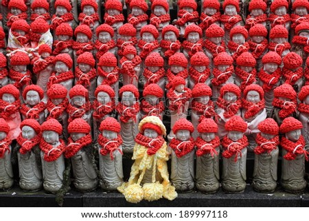 Little of Jizo statues at Hasedera temple in Nara, Japan  - stock photo