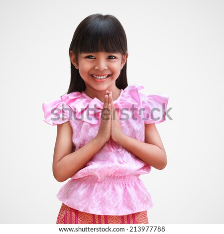 Sawasdee stock photos images pictures shutterstock for Tiny thai teen