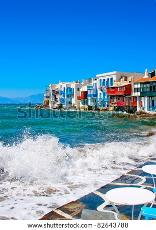 Little Venice in Mykonos island in Greece - stock photo