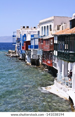 Little Venice Mykonos Greece - stock photo
