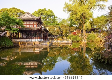 Liuyuan(Lingering) Park-One of Chinese classical garden in Suzhou City. Suzhou city is one of the old water-towns in China. There are a lot of famous chinese classical gardens in Suzhou.