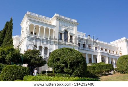 Livadia palace, Crimea, Ukraine. Location of the historic Yalta