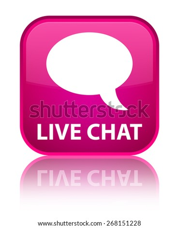 Live chat pink square button