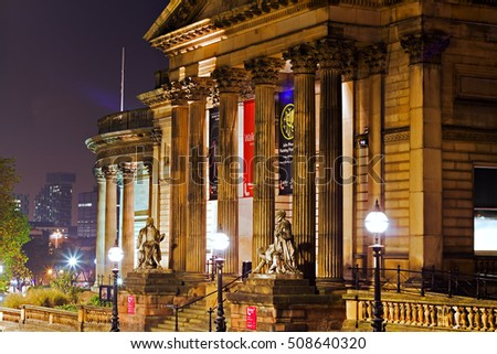 LIVERPOOL UK, 31st OCTOBER 2016. A nighttime view of the Walker Art Gallery on William Brown St Liverpool