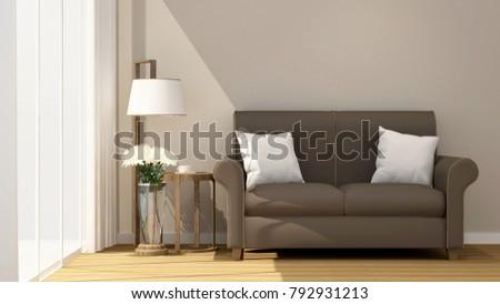 Living Room Balcony On Sunshine Day Stock Illustration 792931213 ...