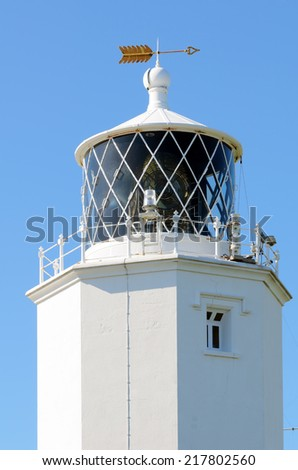 Lizard lighthouse on Lizard Point in Cornwall England - stock photo