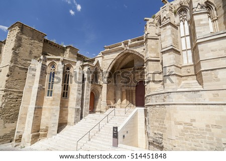 LLEIDA,SPAIN-JUNE 7,2016: Old Cathedral, Catedral de Santa Maria de la Seu Vella, gothic style, iconic monument in the city of Lleida, Catalonia.