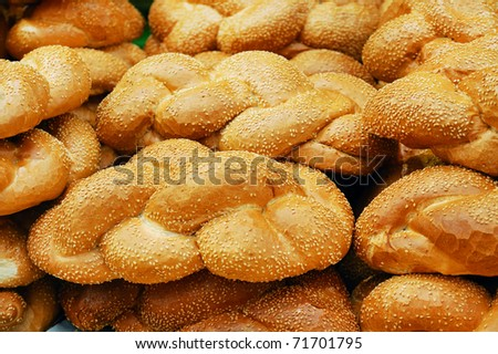 Loafs of challah bread for shabbat - stock photo