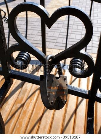 lock on wedding bridge - stock photo